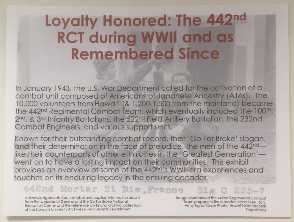 View of part of the 'Loyalty Honored' exhibit