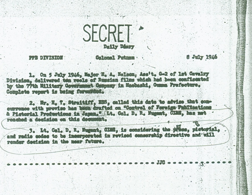 Occupation-era document mentioning censorship of Japanese media
