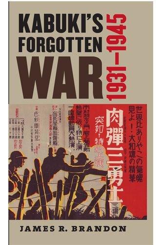 Cover of James Brandon's 2008 book, Kabuki's Forgotten War, 1931-1945
