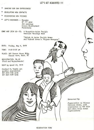 Flyers for Asian Pacific American Heritage Week events, May 1979. Senator Daniel K. Inouye Papers.