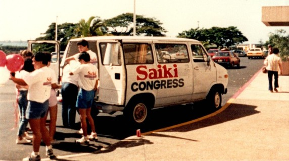 Van and campaign workers, Pat Saiki for Congress