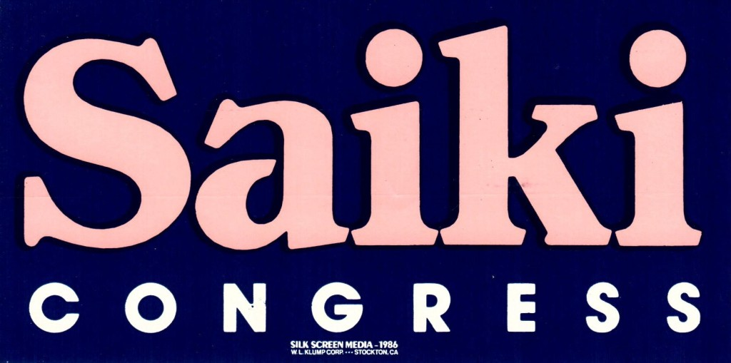 1986 Saiki for Congress bumper sticker. Patricia F. Saiki Papers, Hawaiʻi Congressional Papers Collection, University Archives & Manuscripts Department, University of Hawaiʻi at Mānoa Library.